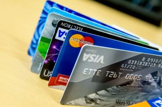 Придумана новая афёра с использованием четырех цифр номера банковской карты