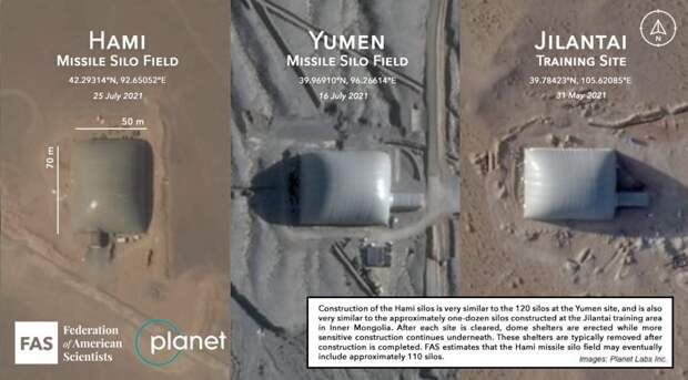К чему готовится КНР, покрывая ракетными шахтами все пустыни страны?