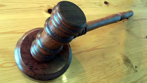В Подмосковье продлили прием заявок на участие в земельных аукционах в очной форме