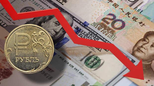 Странные способы борьбы с нарушениями Конституции: К пятилетию обвала валютного курса рубля