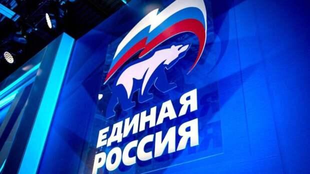 Заседание Высшего и Генерального советов «Единой России»