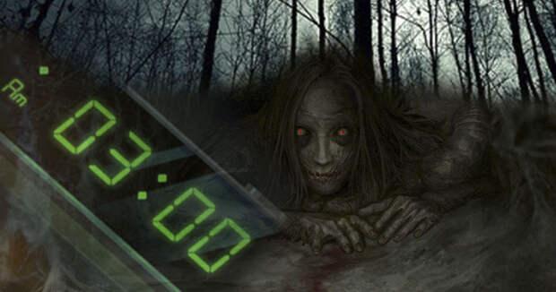 Почему 3 часа ночи наши предки считали самым опасным временем