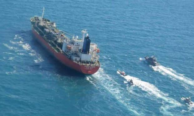 Иран жестко возвращает свои активы. На глазах военной флотилии США арестован танкер Южной Кореи