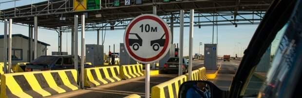 В Казахстане в июне станут платными 18 автодорог