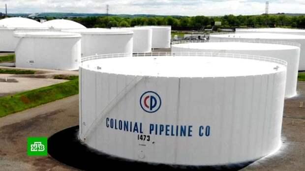 Трубопроводная компания Colonial Pipeline возобновляет работу после кибератаки