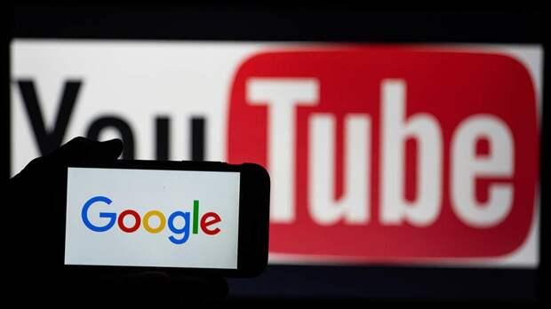 ФАС возбудила дело против Google за блокировку аккаунтов наYouTube