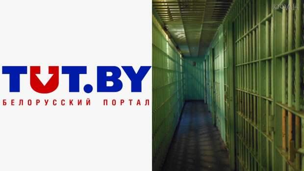 Политолог Межевич сравнил руководителей белорусского портала Тut.by с Аль Капоне