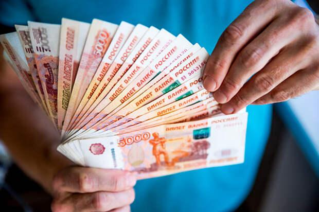 Житель Отрадного погасил задолженность по налогам