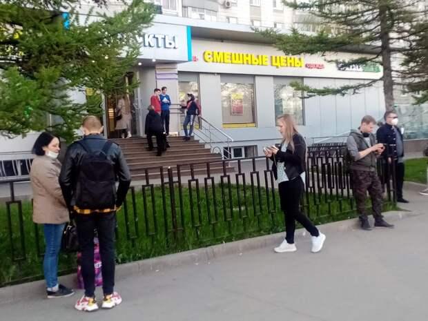 Четверть россиян отнесли к категории малообеспеченных