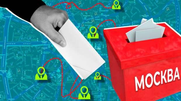 Из кого выбирать? Путеводитель для москвичей по кандидатам в Госдуму