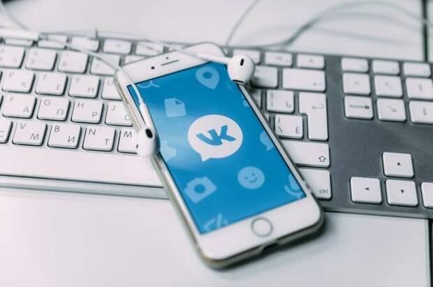 В соцсети «ВКонтакте» запустили тихие и исчезающие сообщения