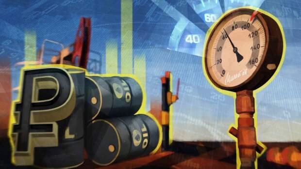 Глава Минприроды рассказал о запасах нефти и газа в России