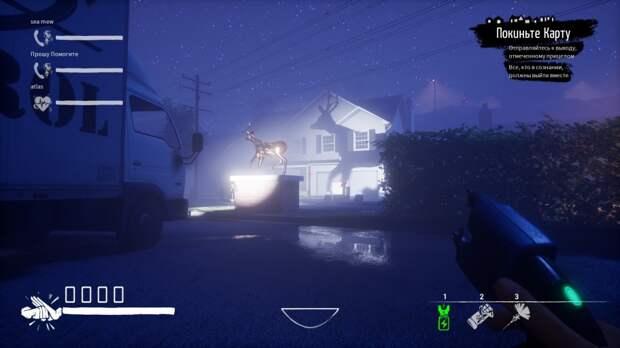 The Blackout Club обзор игры
