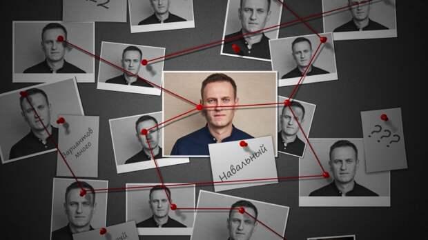 Беликов предрек незавидную участь для сторонников Навального после признания ФБК* экстремистским
