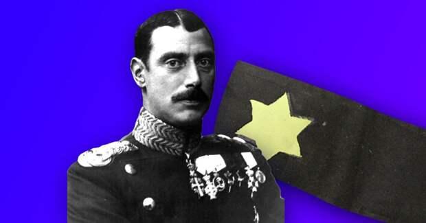 4 факта о том, как король Дании спас евреев от Гитлера