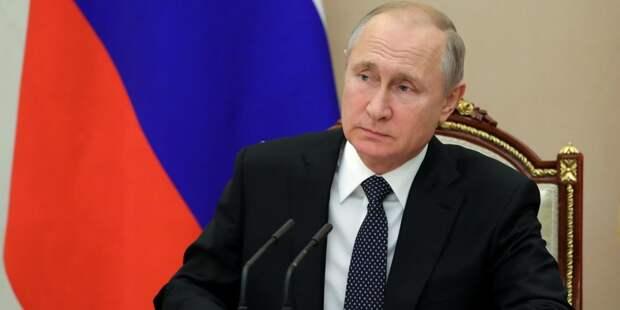 Путин посетит Филиппины?