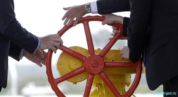 Украина попросила Еврокомиссию следить за подачей транзитного газа из РФ