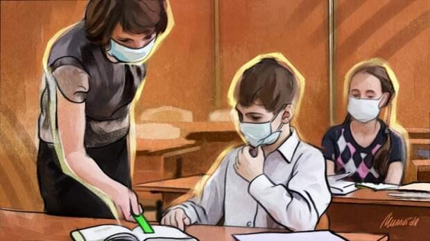 Масочный режим негативно сказывается на психике детей, заявили врачи
