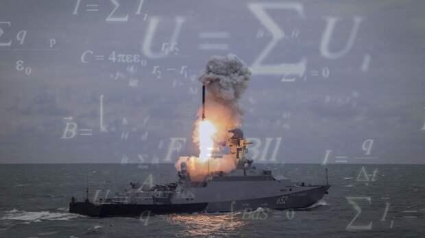 Российский искусственный интеллект протестировали в системах управления крылатыми ракетами