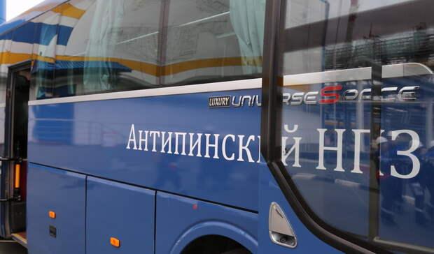 Антипинский НПЗ приобрел заместитель председателя правления банка «Авангард»