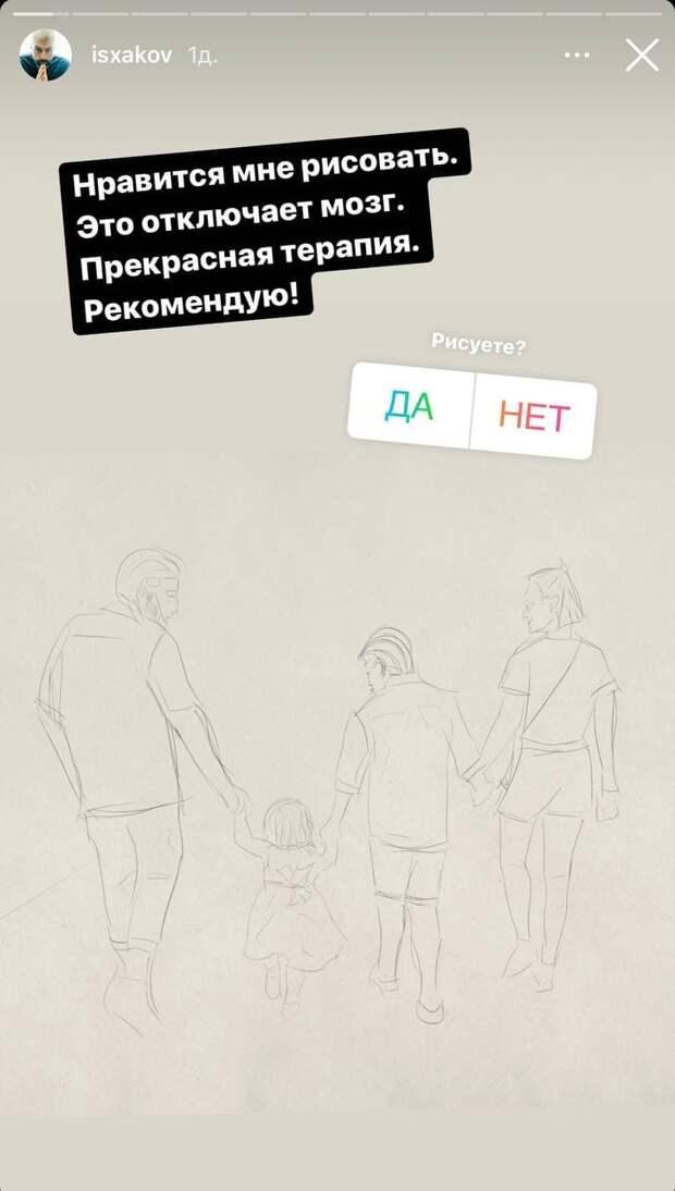 «Послеразводный комикс»: Собчак пошутила надэкс-мужем Гагариной