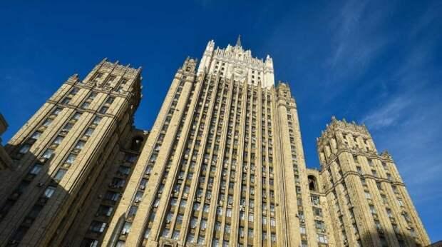 МИД назвал для Праги последствия голословных обвинений в адрес Москвы