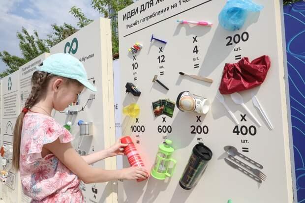 От авоськи до мини-завода по сортировке мусора: прижилась ли в Нижнем Новгороде мода на экологичность