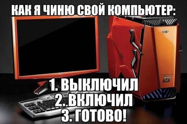 1421660861_kartinki-24