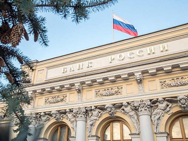 Зампред ЦБ РФ Скоробогатова рассказала о плане действий при отключении России от SWIFT
