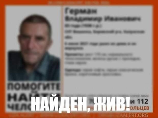 В Калужской области завершились поиски 83-летнего мужчины