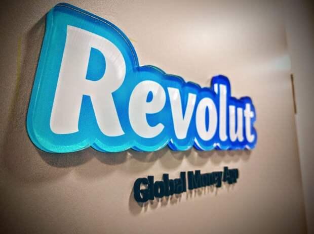 Revolut рассчитывает на оценку до $15 млрд в новом инвестиционном раунде — Sky News