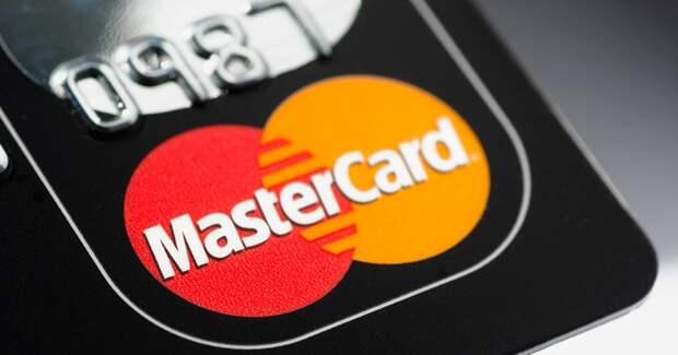 Mastercard начнет поддерживать криптовалюты в 2021 году