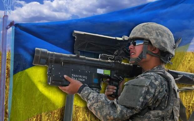 США планируют передать Украине оружие, если Россия нападёт — WSJ