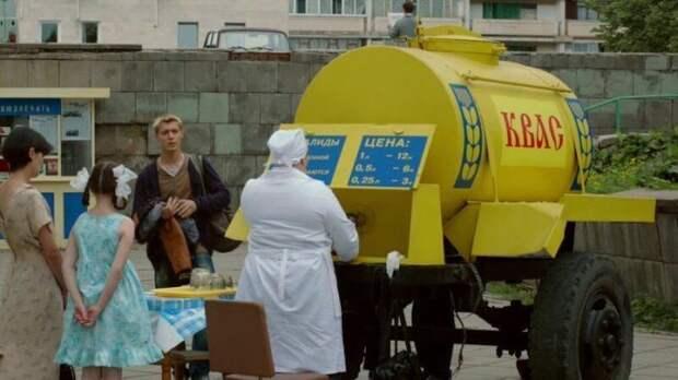 Незабываемый вкус лета: каким был тот самый квас из СССР?