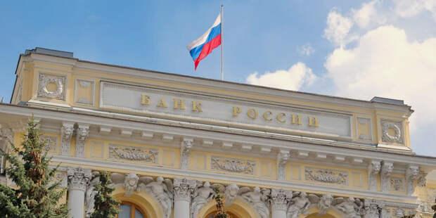 Набиуллина рассказала о выведенных россиянами деньгах