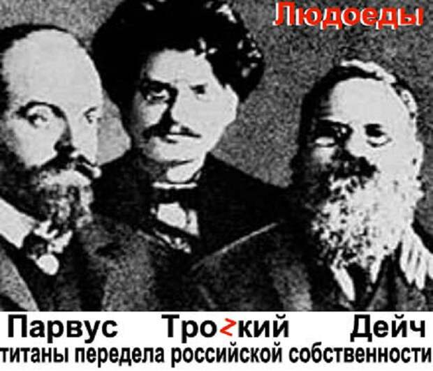Проклятье Древнего Ханаана. Еврейская революция в России