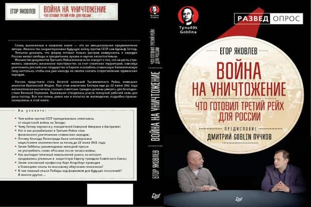 Автор долго работал над книгой. ФОТО: предоставлено героем публикации