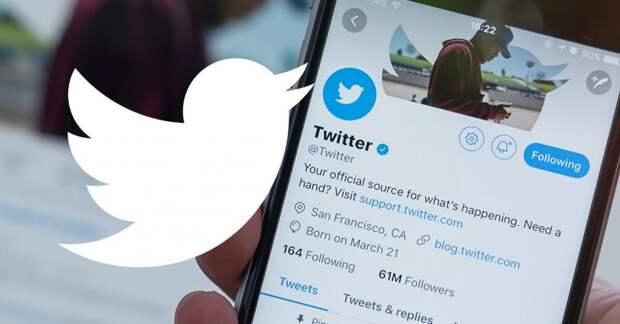 СМИ: подписка на премиум-версию Twitter будет стоить от $2,99 в месяц
