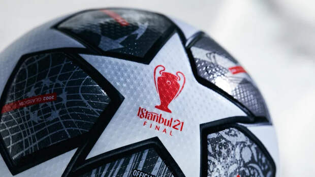 Представлен официальный мяч финала Лиги чемпионов 2021 года