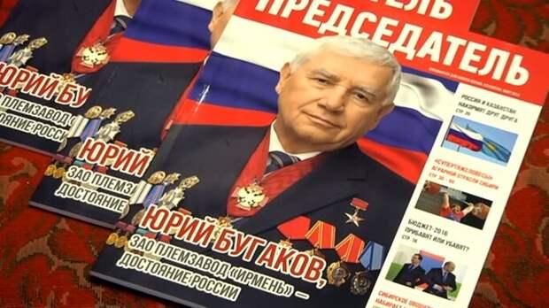 КПРФ или Единая Россия - кто ближе к коммунизму