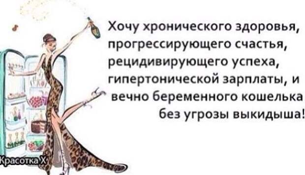 https://anisima.ru/wp-content/uploads/12279_0_cr.jpg