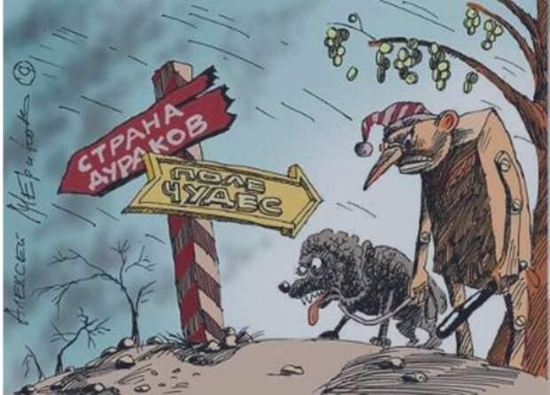 Инвестиции в Прибалтику: «кто не спрятался, я не виноват»