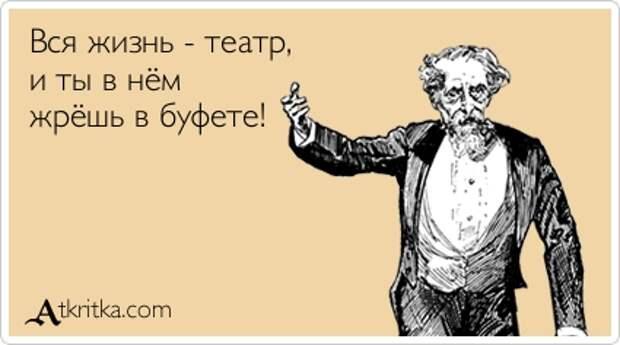 http://atkritka.com/upload/iblock/7a0/atkritka_1427993925_364.jpg