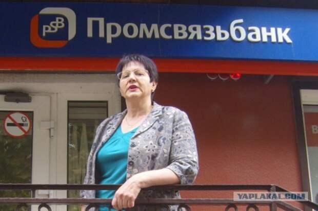 Пенсионерку обвиняют в хищении 100 000 рублей из банка