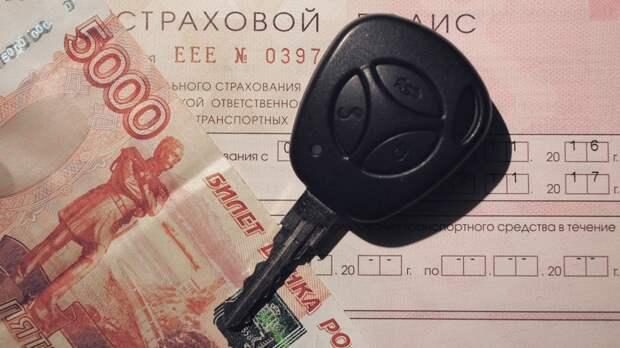 Оформить ДТП в России станет проще: электронные извещения начинают принимать по всей стране