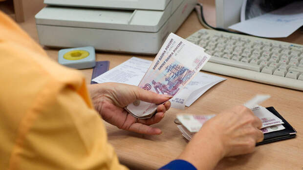 Россиянам выдают от 6 000 до 50 000 рублей ежегодно – как получить такую помощь от государства