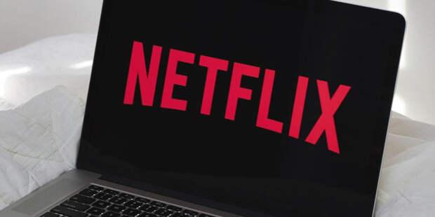 Netflix засматривается на российский контент
