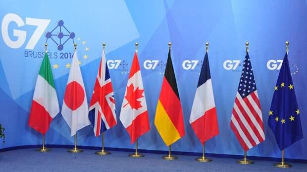 Участников саммита G7 призвали «действовать сплоченно ради свободы»