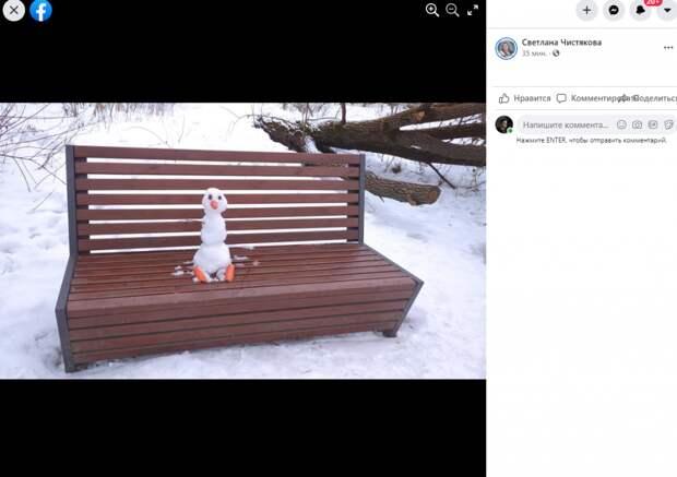 Фото дня: снеговики в Свиблове не сдаются