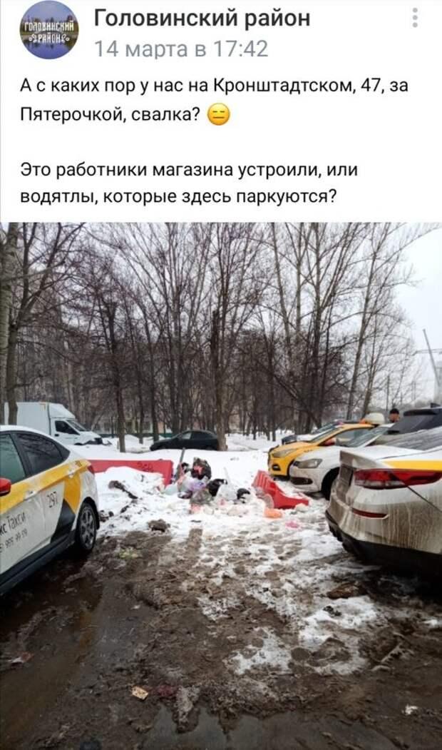 Таксисты устроили на Кронштадтском «мини-свалку»